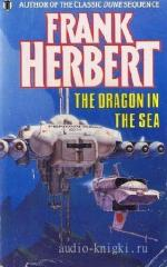 Herbert  Frank  -  The Dragon in the Sea