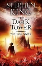 King  Stephen  -  The Dark Tower