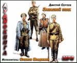 Сергеев Димуха - Запасной полк