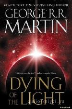 Martin  George   -  Dying of the Light