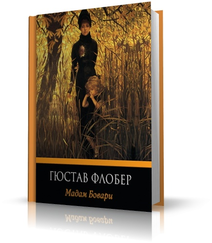 the theme of escape versus confinement in the novel madame bovary by gustave flaubert