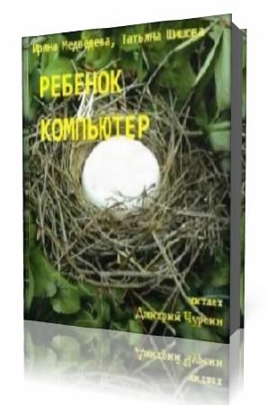 Gaminator book of ra