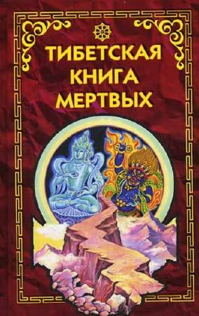 Учебник данилов косулина история 8 класс россия читать онлайн