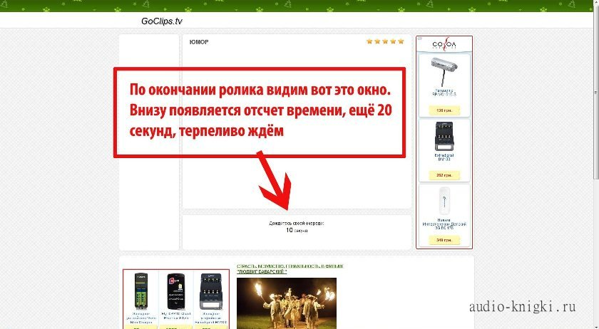 http://audio-knigki.ru/uploads/posts/2014-01/1389513199_3.jpg