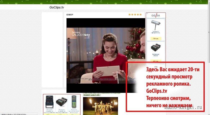 http://audio-knigki.ru/uploads/posts/2014-01/1389513215_2.jpg