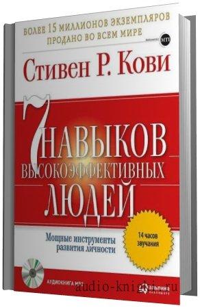 Солженицын архипелаг гулаг скачать аудиокнигу полный файл бесплатно