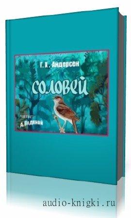 Маньяк Записки из Интернета Куберский Игорь 2006