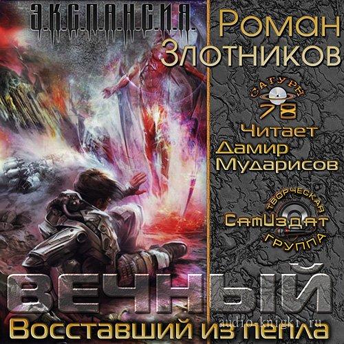 Священный коран на русском читать онлайн