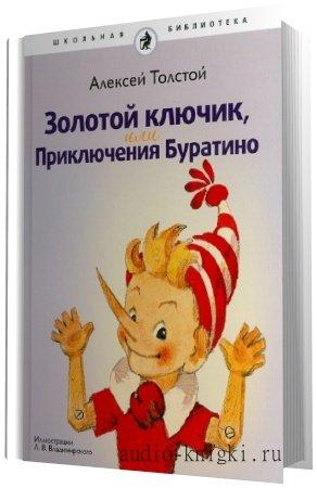 http://audio-knigki.ru/uploads/posts/2014-06/1403442285_qhpowlthksr1qog.jpg