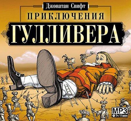 Наталья косухина другой мир 2 беда не приходит одна скачать бесплатно
