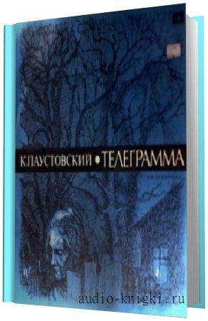 Снег' по рассказу к. Паустовского (режиссер игорь журавихин).