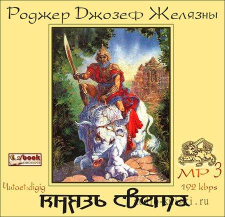 Пушкин Станционный смотритель читать онлайн