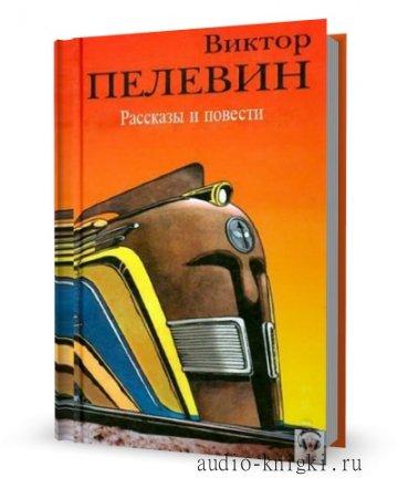 Алексей андреев водонапорная башня по пелевину