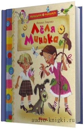 Читать онлайн английский 7 класс михеева