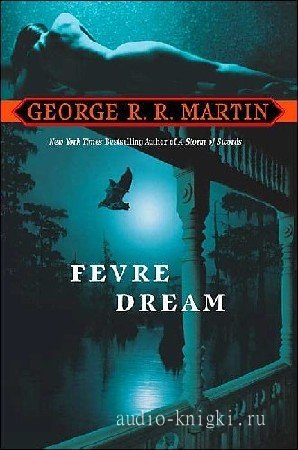 Martin  George  -  Fevre Dream