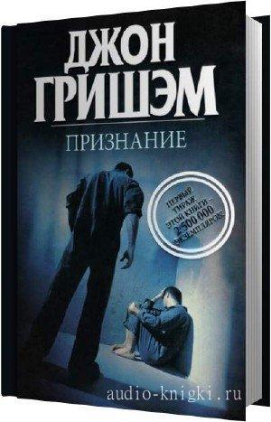 Книга до встречи с тобой читать онлайн бесплатно полностью на русском