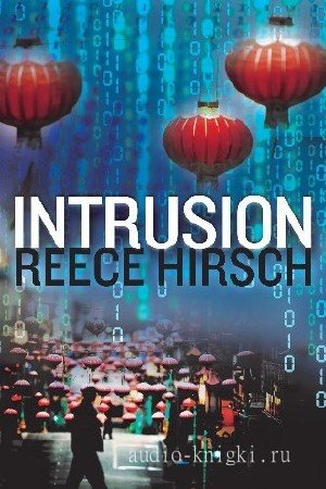 Reece  Hirsch  -  Intrusion