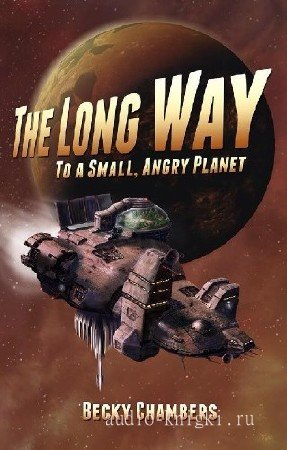 Chambers  Becky  -  The Long Way to a Small, Angry Planet