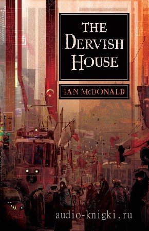 McDonald  Ian  -  The Dervish House