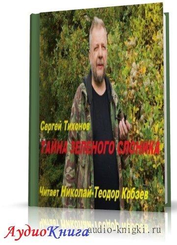 Скачать Аудиокниги Айзека Азимова