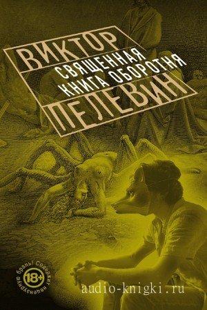 Писатель Николай Задорнов и его произведения что написал автор