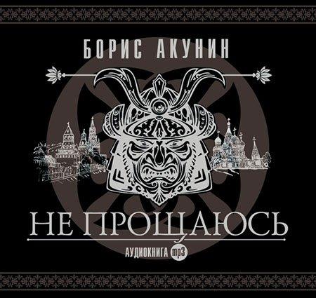 audiolektsii-po-novoy-istoriya-iskusstv-skachat