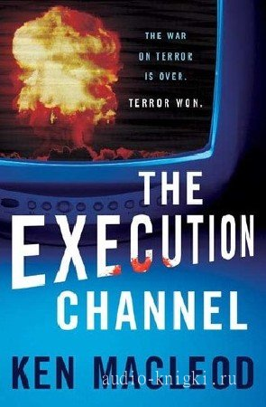 MacLeod  Ken  -  The Execution Channel
